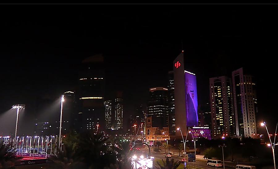 Doha11